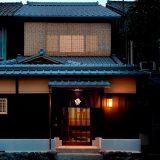 京町家をリノベーションした宿泊施設「京の温所(おんどころ) 岡崎 」2018年4月28日オープン。