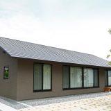 外観の美しさと内観のかっこよさを合せ持つ平屋の家「casa basso(カーサ・バッソ)」。