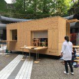 スノーピークが仕掛ける350万円の隈研吾デザインのモバイルハウス「住箱(じゅうばこ)」